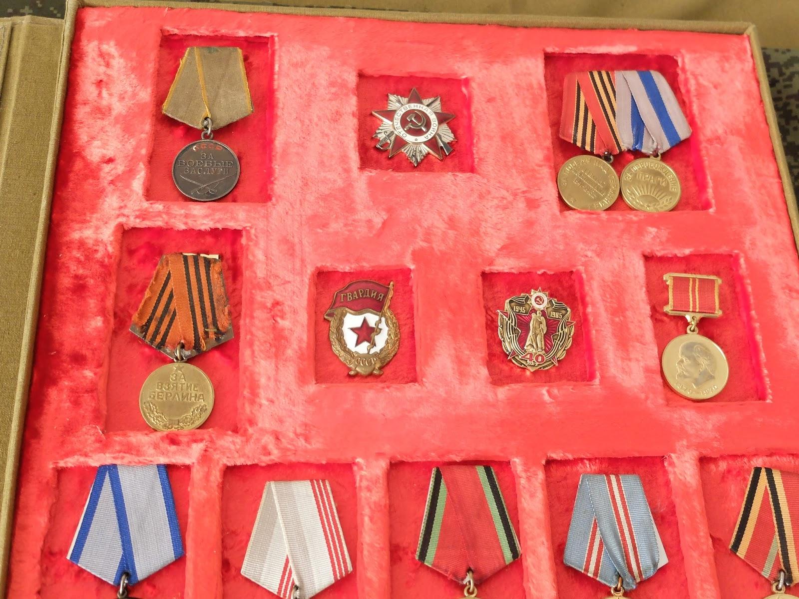 Чистка медалей и орденов своими руками 29