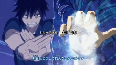 fairy tail anime