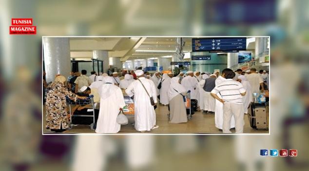 جمعية رعاية ضيوف الرحمن: قائمة اسمية للحجاج التونسيين المفقودين في السعودية
