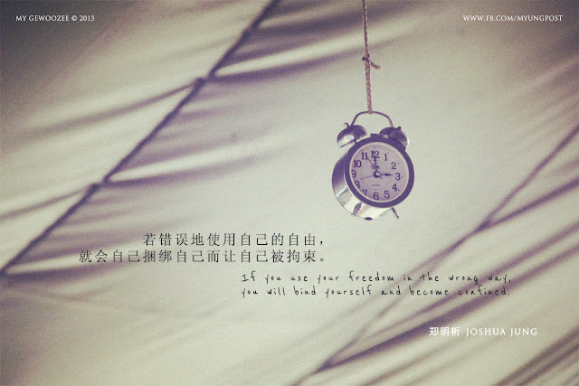 Joshua Jung, 郑明析, Providence, Religion, Faith, Clock, Proverb, Freedom