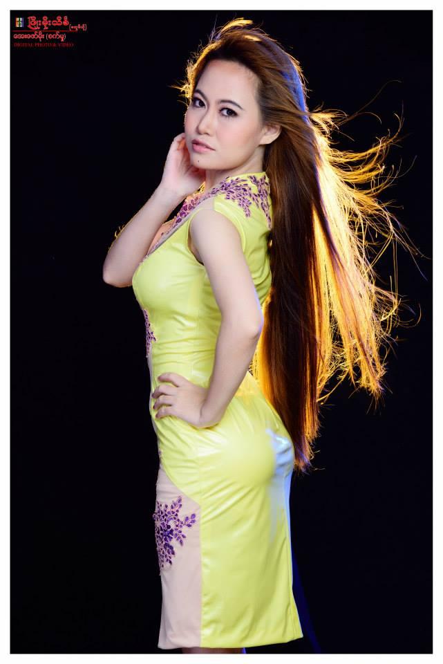 Myanmar celebrity facebook status