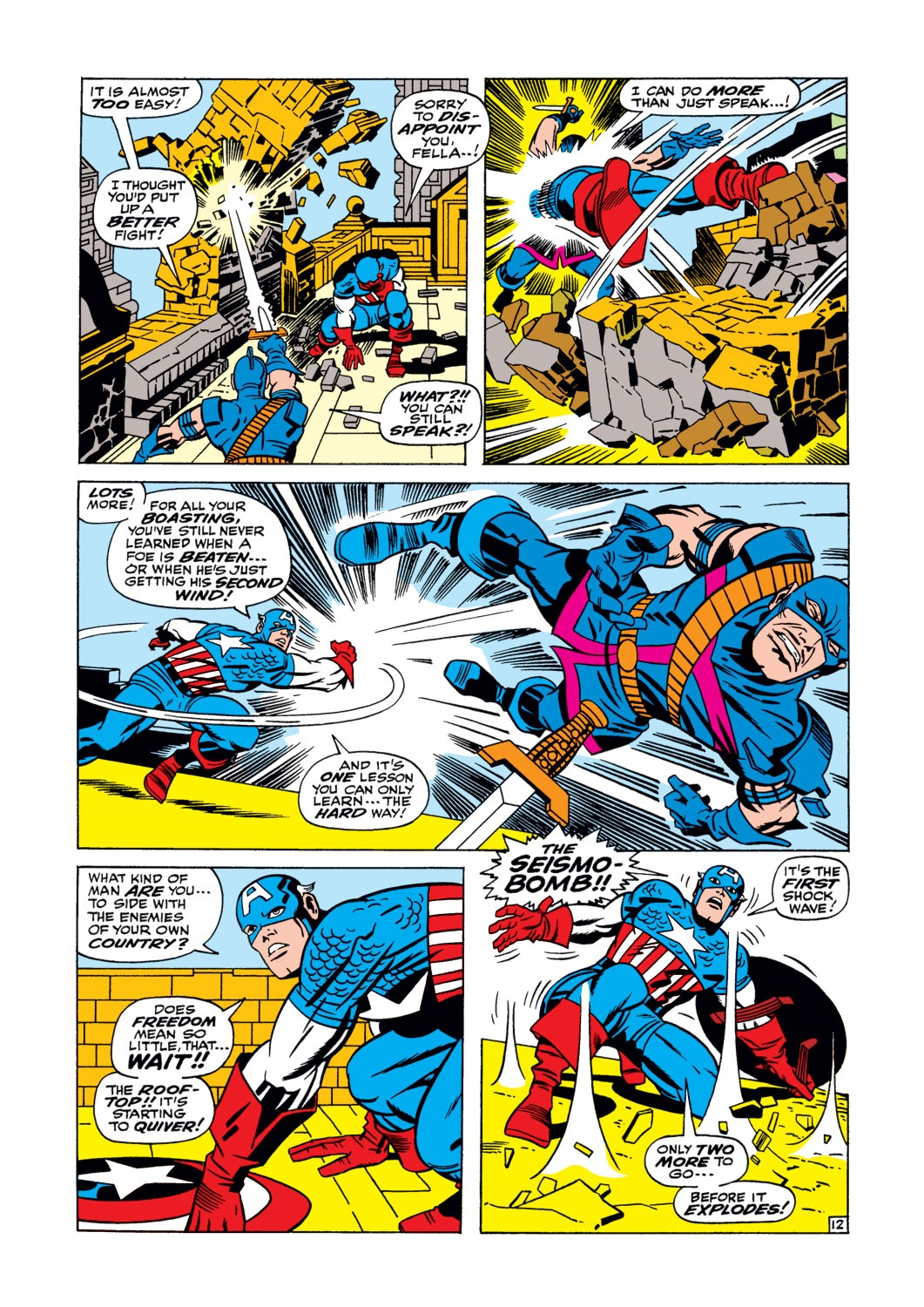 Captain America (1968) Issue #105 #19 - English 13