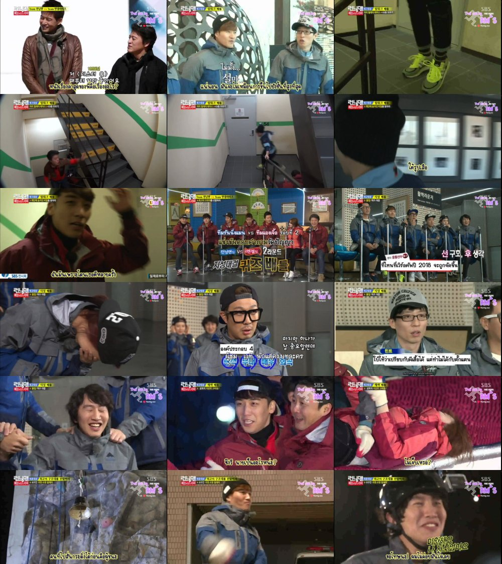Runningman Sub Thai EP190