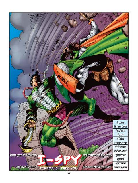 Nagraj (Raj Comics) all Comics (Hindi)