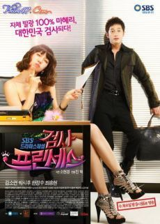 Xem Phim Prosecutor Princess - Prosecutor Princess
