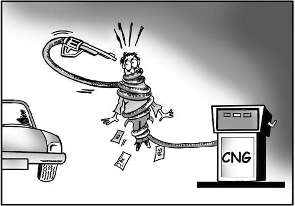 The News Cartoon-2 17-8-2011