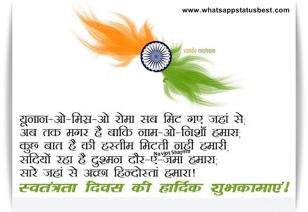 essay on indian flag in hindi language Suhasitha, august 10, 2016 at 5:28 pm  very usefull but you did not mention about pingali venkaiah who designed our indian national flag.