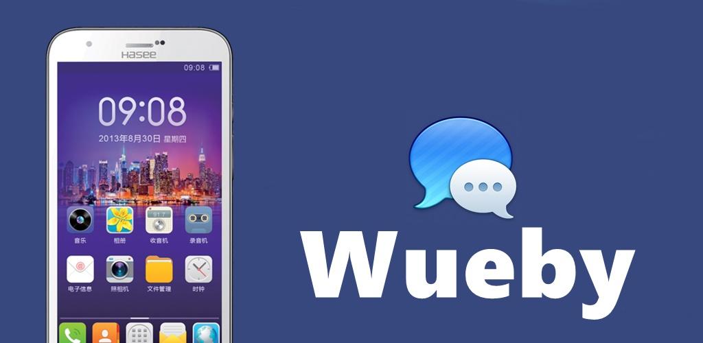 Wueby! a Rede Social