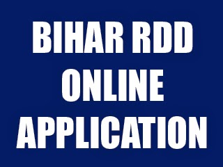 bihar-rdd-online-apply