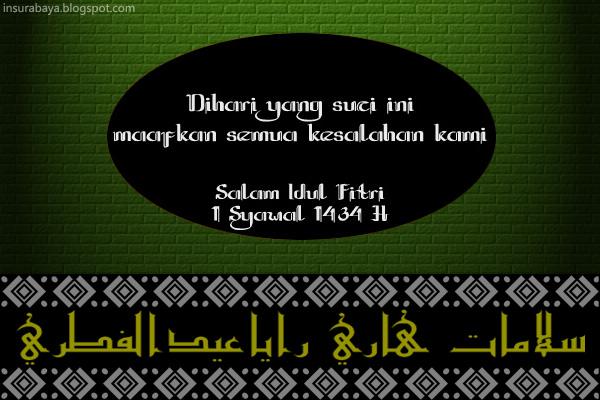 Kartu Lebaran Idul Fitri 1434 H 2013 M Unik Terbaru Dark Brick Green