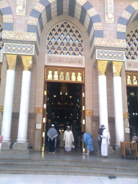المسجد للأمة