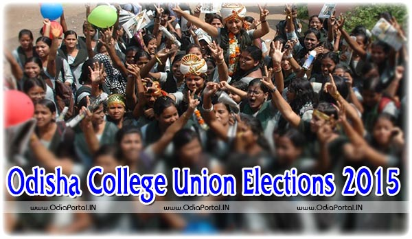 News: Odisha College Union Elections To Be Held on October 14, 2015 (Full Schedule Inside)