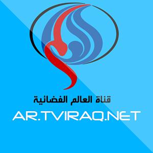 قناة العالم الاخبارية بث مباشر Alalam TV HD LIVE