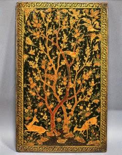 Aga Khan Museum book cover