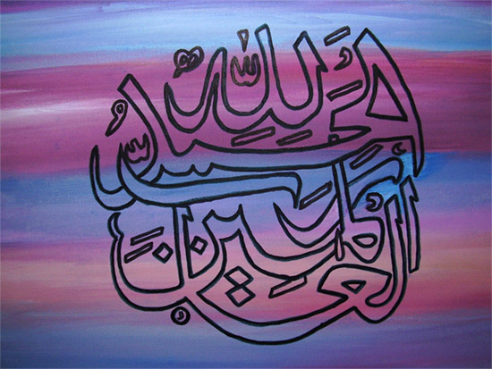 Alhamdulillah islamic calligraphy wallpapers articles about islam