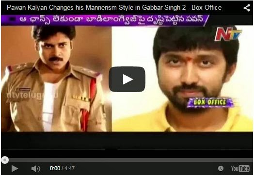 Pawan Kalyan Changes his Mannerism Style in Gabbar Singh 2
