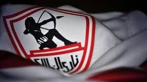 اخبار الزمالك اليوم الاحد 22/11/2015 - اخر اخبار نادي الزمالك المصري Al Zamalek News
