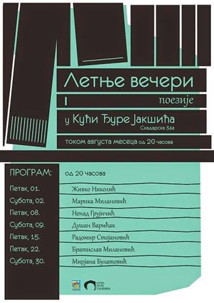 Letnje večeri poezije tokom avgusta meseca u Kući Đure Jakšića