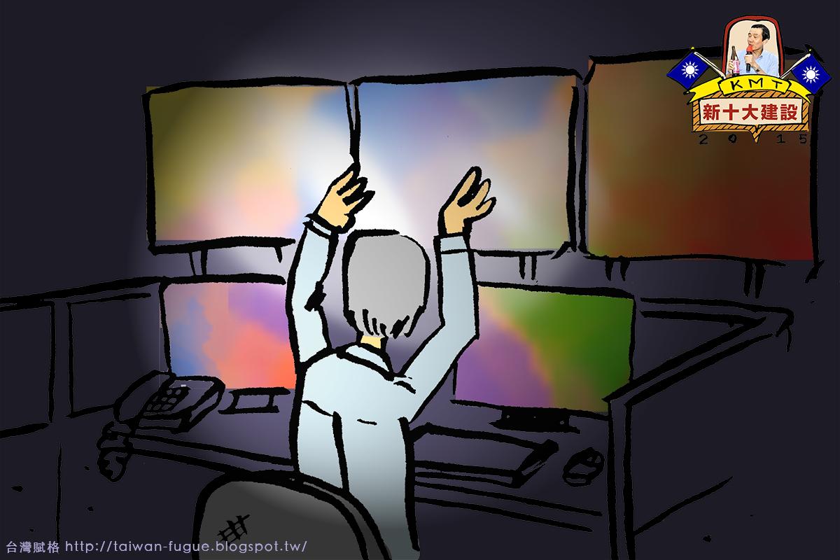 行控中心用電腦連線已經落伍了,駕駛及車輛與交通號誌直接採心電感應,偶爾超能力失靈的時候可用手機溝通。