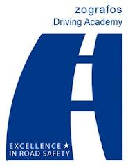 Zografos driving Academy