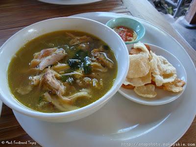 Soto Ayam Bali Photo 2