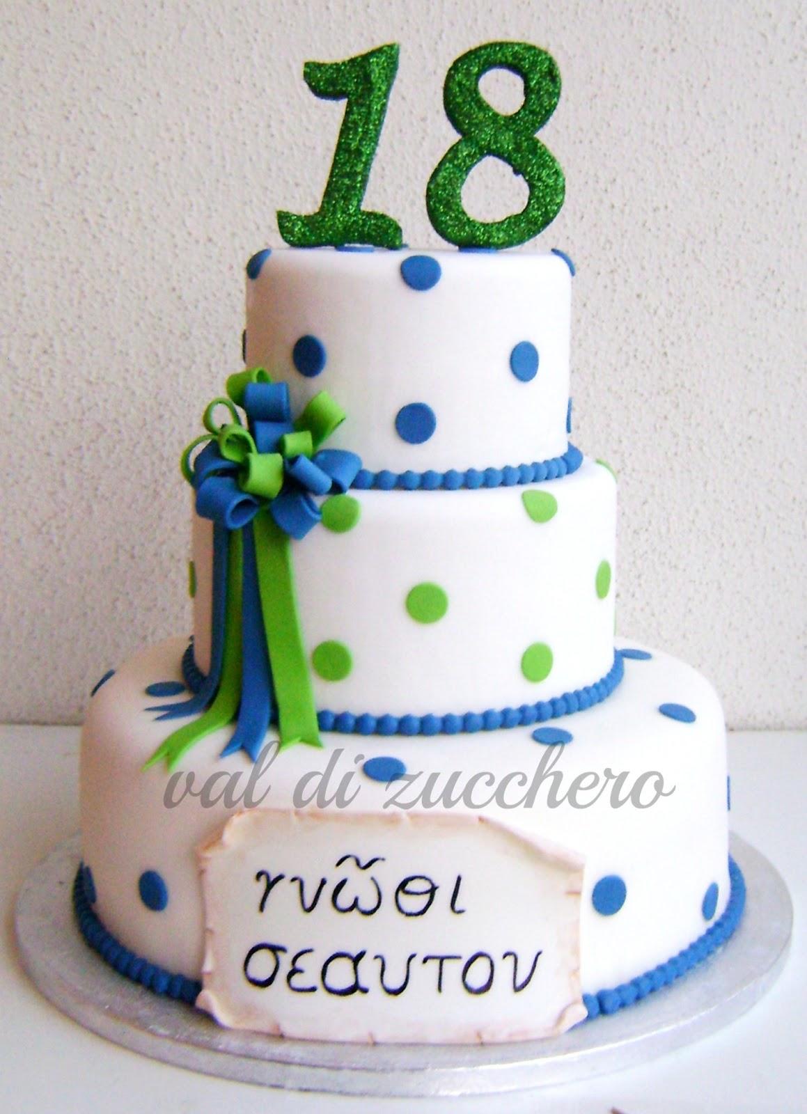 Val di zucchero giugno 2013 for Torte per 18 anni maschile