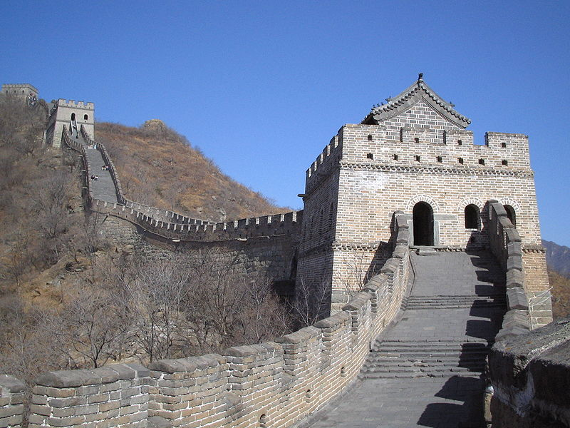 about the great wall of china in english