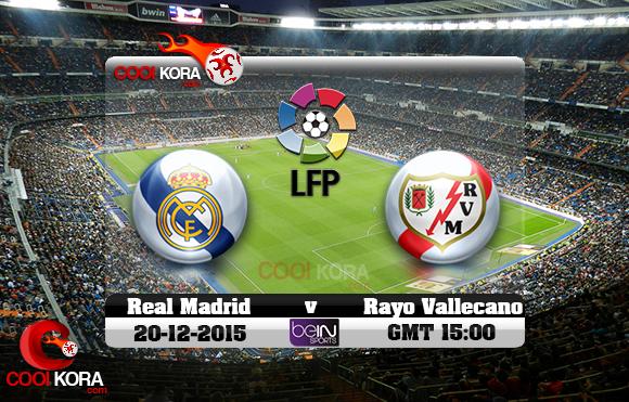 مشاهدة مباراة ريال مدريد ورايو فاليكانو اليوم