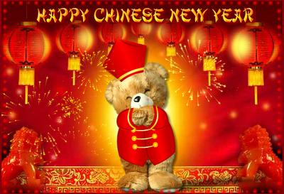 KARTU UCAPAN TAHUN BARU IMLEK GONG XI FA CHAI 2014 Foto Tahun Baru Imlek Gong Xi Fa Cai BB Android Terbaru Lengkap