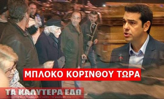 ΤΩΡΑ ο Γλεζος ΞΕΦΤΙΛΙΖΕΙ δημοσιως τον Τσιπρα !! ΔΕΙΤΕ το video της ΝΤΡΟΠΗΣ
