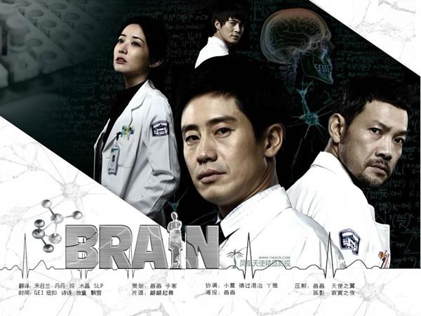 ***Brain***(就是喜歡你) Brain