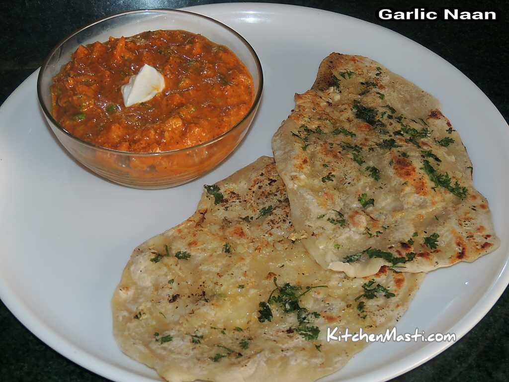 Garlic Naan Recipe | Vegetarian Recipes
