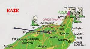 http://kima-aroma.blogspot.gr/2012/05/blog-post.html
