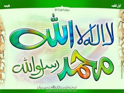 Site Blogspot  Cool Android Wallpapers on Beautiful Cool Wallpapers  Islamic Wallpapers
