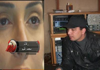 كليب محمد غنيم - ركلام من فيلم ركلام
