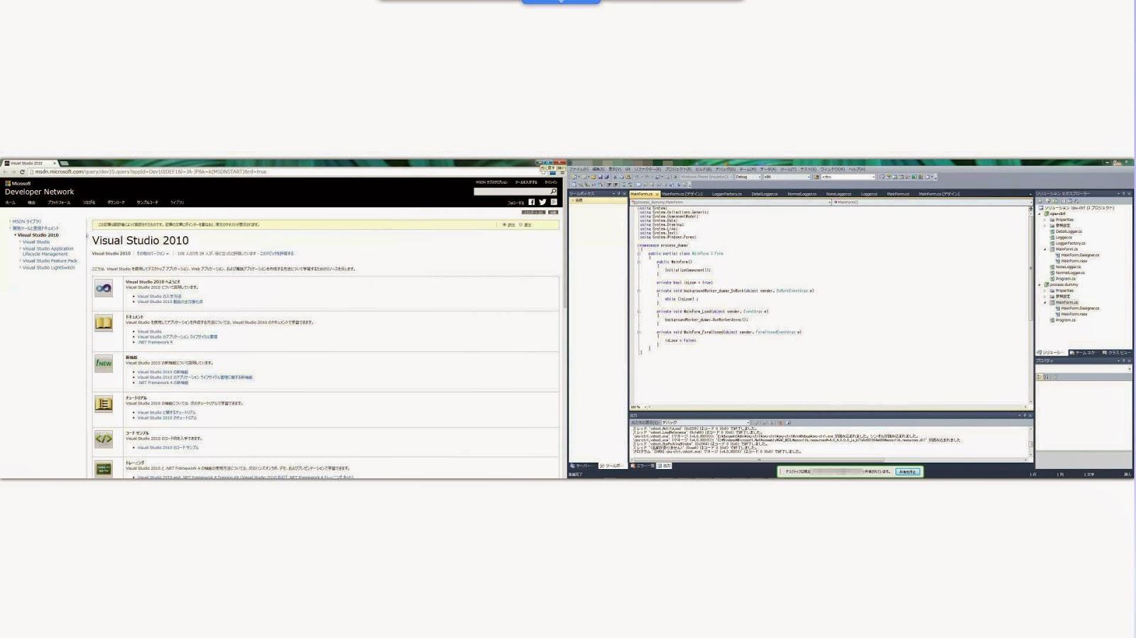 デスクトップ マルチ ディスプレイ リモート