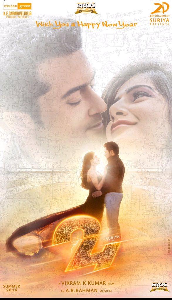 Suriya's 24 Tamil Movie Latest Posters