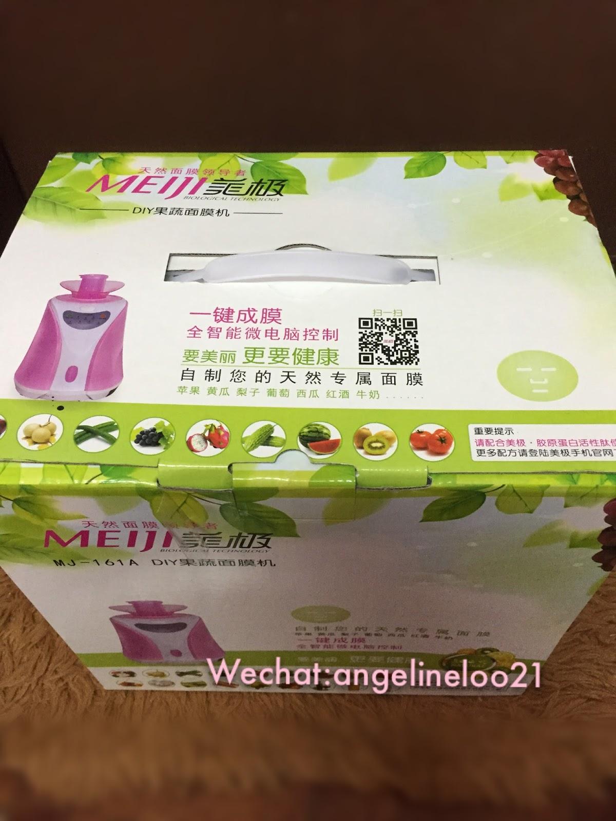 meiji fruit mask machine