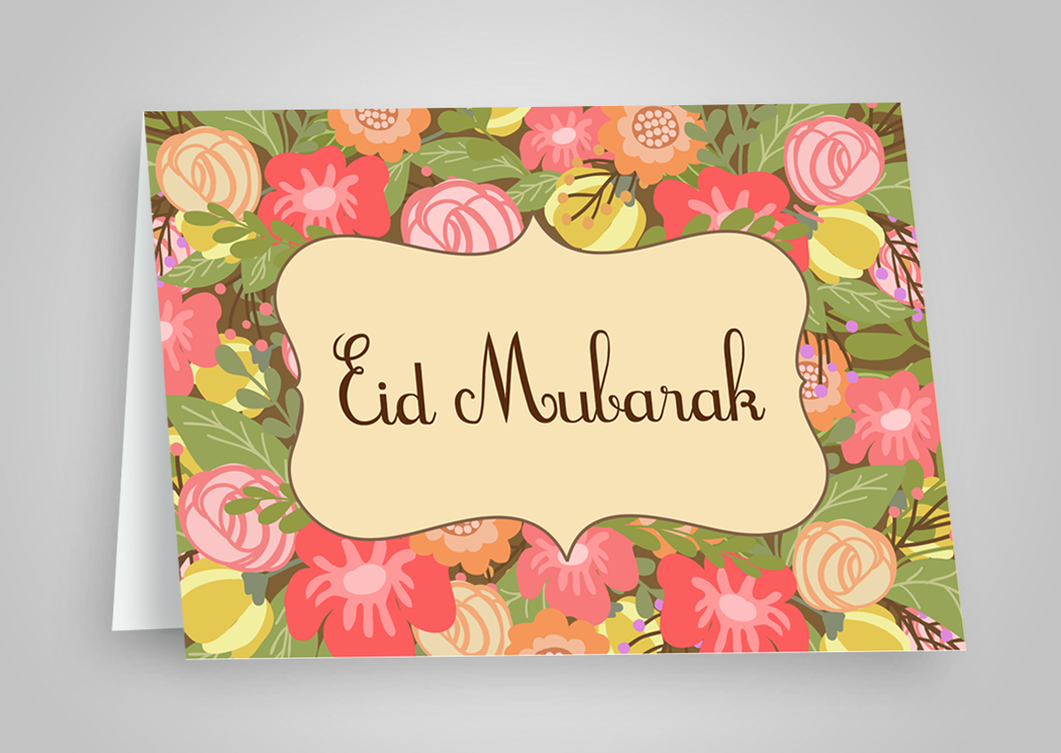 Beautiful Eid Mubarak Colorful Flowers Cards
