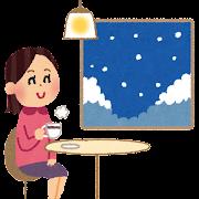 冬のカフェ・喫茶店のイラスト