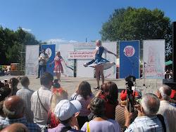 Прелестта на руския танц
