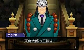 phoenix wright ace attorney dual destinies screen 12 Phoenix Wright: Ace Attorney   Dual Destinies (3DS)   Screenshots