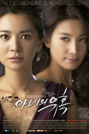 Temptation Of Wife 2009 movie poster