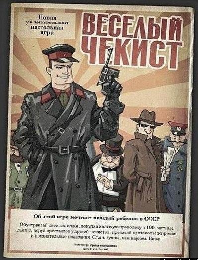 Путин наделил Росгвардию правом снимать отпечатки пальцев у россиян - Цензор.НЕТ 1771