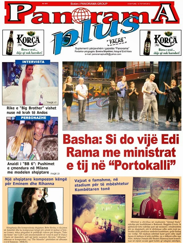 Revista PANORAMA PLUS - 12 Tetor 2013