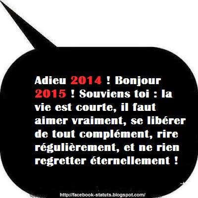 sms adieu 2014 bonjour 2015