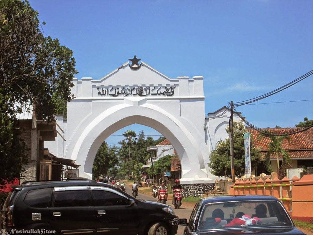 Gapura di desa Mantingan, Jepara