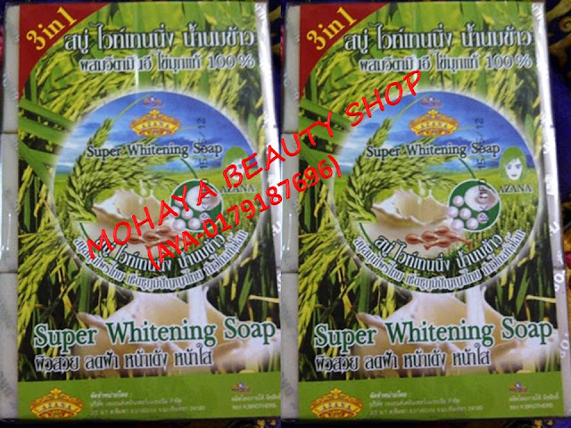 SABUN SUSU BERAS SUPER WHITENING