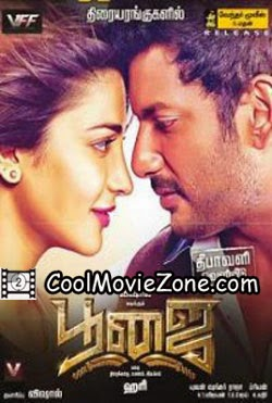 Watch Poojai (2014) Tamil Movie Movie Online - CoolMovieZone Poojai Tamil Movie