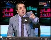 برنامج شارع النهار - مع أحمد جمال حلقة يوم الإثنين 22-9-2014